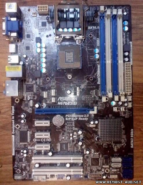 ASROCK H67DE3SI TREIBER WINDOWS 7